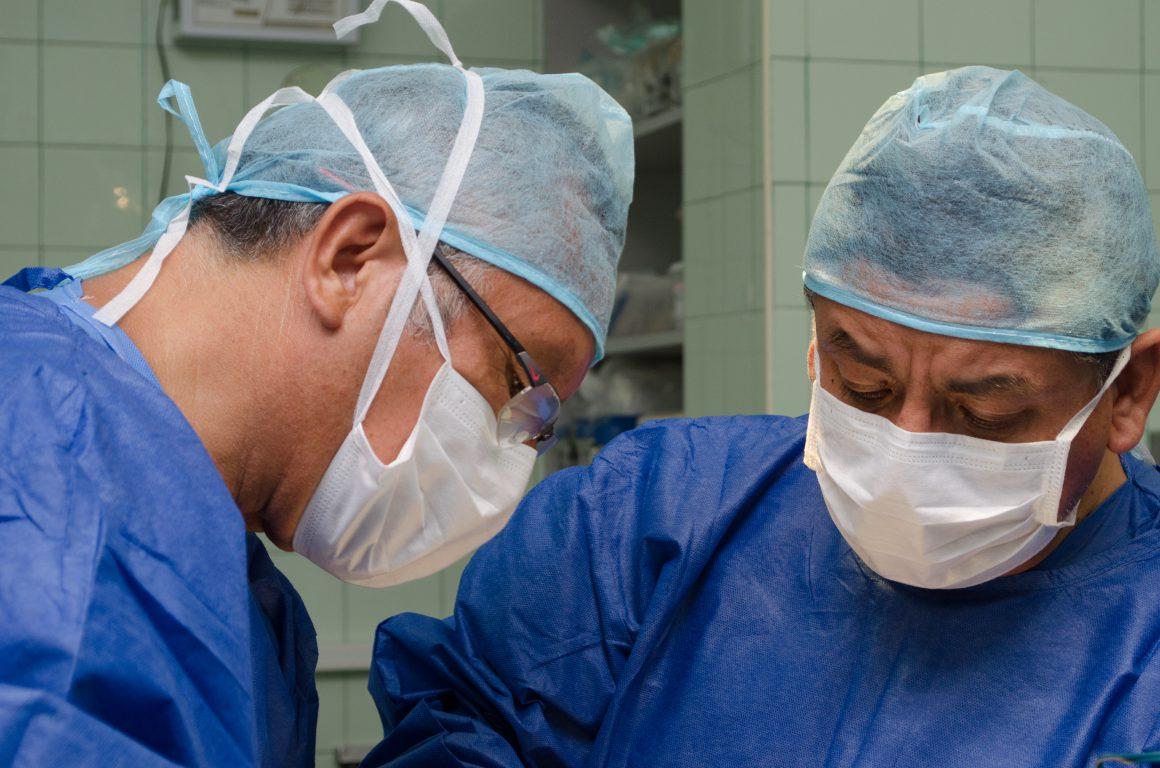 Centro Quirúrgico